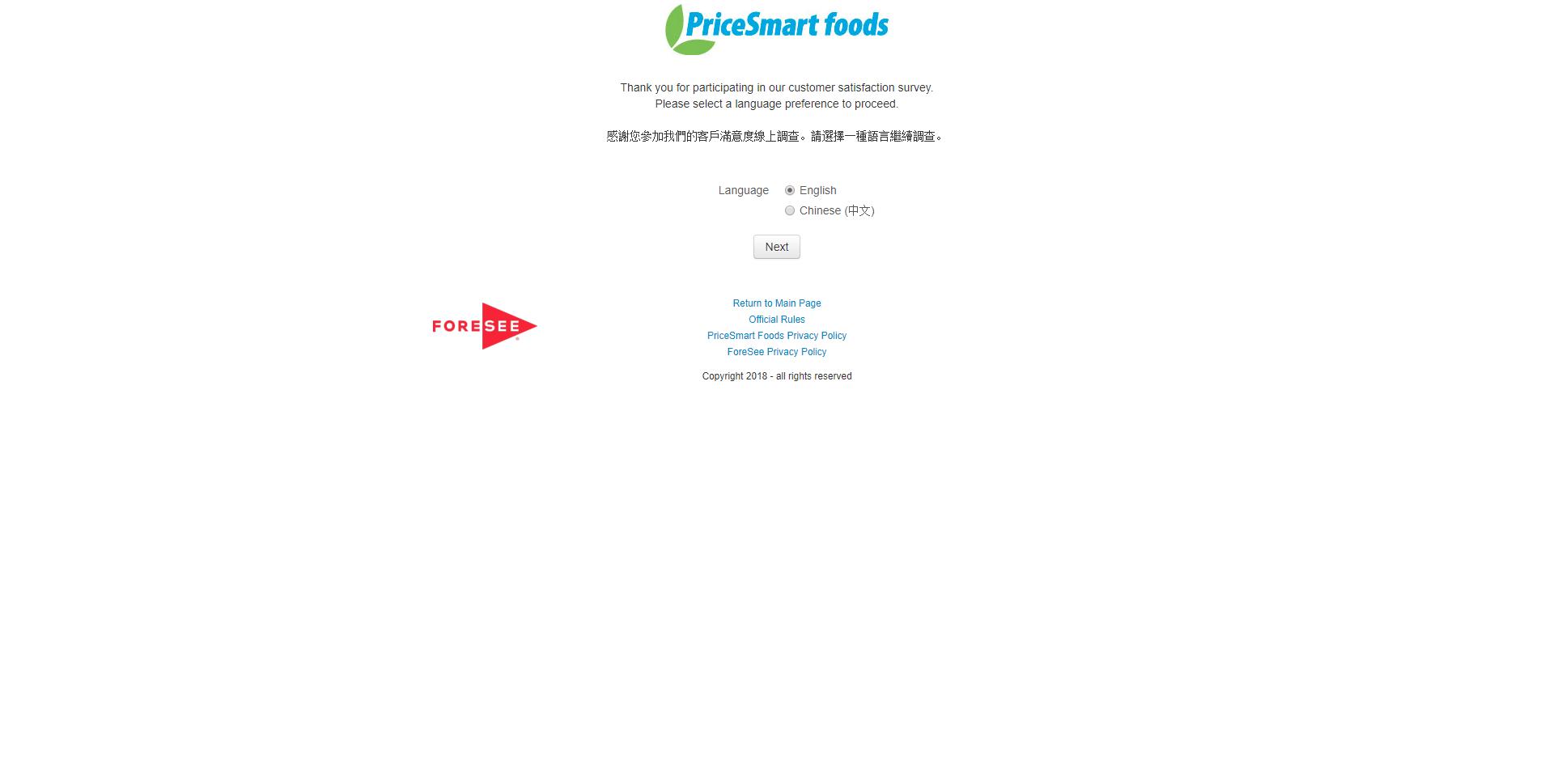 www.pricesmartfoods.ca/survey