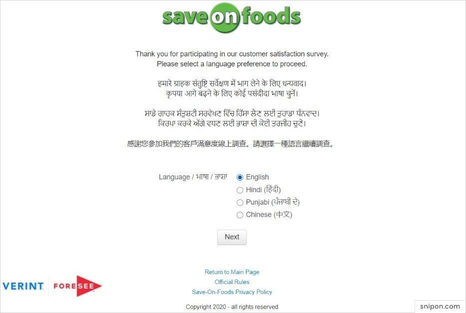Select A Language - Save-On-Foods Survey
